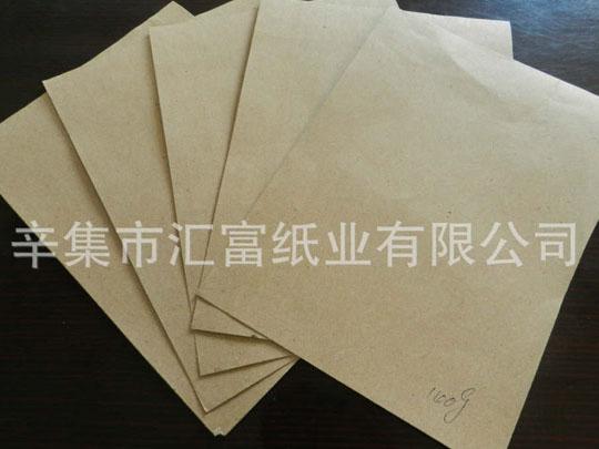 纸包装行业的新型分类标准